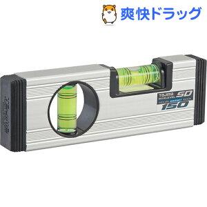 タジマ マグネット付 ボックスレベル スタンダード 150mm BX2-S15M(1本)【タジマ】