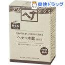 ナイアード ヘナ+木藍 黒茶系(100g)