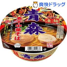 ニュータッチ 凄麺 青森煮干中華そば(104g*12個入)【凄麺】