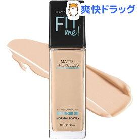 【訳あり】フィットミー リキッド ファンデーション 【マット】122 標準的な肌色(ピンク系)(30ml)【rp3p】【メイベリン】