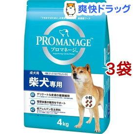 プロマネージ 柴犬専用 成犬用(4kg*3コセット)【dalc_promanage】【m3ad】【プロマネージ】[ドッグフード]
