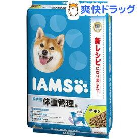 アイムス 成犬用 体重管理用 チキン 小粒(12kg)【IAMS1120_wc_chkn04】【iamsd111609】【dalc_iams】【m3ad】【アイムス】[ドッグフード]