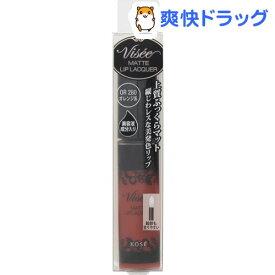 ヴィセ リシェ マットリップラッカー OR280 オレンジ系(5.6g)【ヴィセ リシェ】