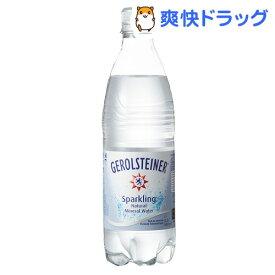 ゲロルシュタイナー 炭酸水(500ml*24本入)【ゲロルシュタイナー(GEROLSTEINER)】