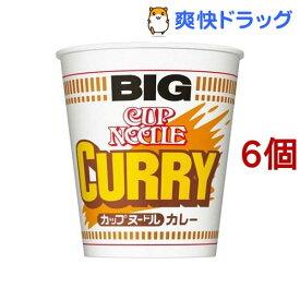 日清 カップヌードル カレー ビッグ(1コ入*6コセット)【カップヌードル】