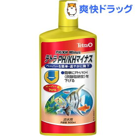 テトラ PH/KHマイナス 淡水用(500ml)【Tetra(テトラ)】