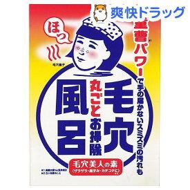毛穴撫子 重曹つるつる風呂(30g)【毛穴撫子】[入浴剤]