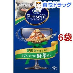 コンボ プレゼント キャット レトルト まぐろとかつお 野菜添え(40g*6袋セット)【コンボ(COMBO)】