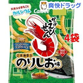 かっぱえびせん ごま油香るのりしお味(70g*4袋セット)【かっぱえびせん】