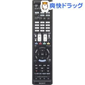 ソニー リモコン RM-PLZ430D(1台)【SONY(ソニー)】