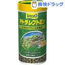 テトラ レプトミン(65g)【170414_soukai】【170428_soukai】【Tetra(テトラ)】[爬虫類 両生類]