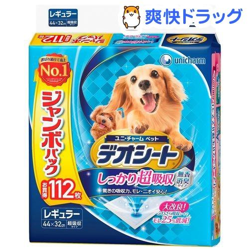 デオシート しっかり超吸収 無香消臭タイプ レギュラー(112枚入)【デオシート】