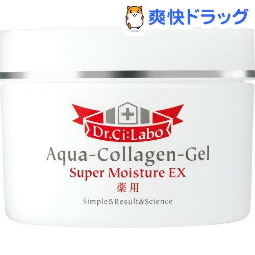 ドクターシーラボ 薬用 アクアコラーゲンゲル スーパーモイスチャーEX(120g)【ドクターシーラボ(Dr.Ci:Labo)】