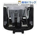 ヒゲトリマー用 替刃 ER9606(1コ入)