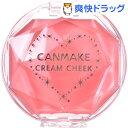 キャンメイク(CANMAKE) クリームチーク 07 コーラルオレンジ(1コ入)【キャンメイク(CANMAKE)】[コーラル チークメイク…