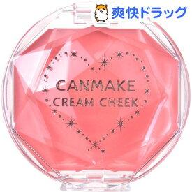 キャンメイク(CANMAKE) クリームチーク 07 コーラルオレンジ(1コ入)【キャンメイク(CANMAKE)】