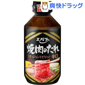 エバラ 焼肉のたれ 辛口(300g)【エバラ焼肉のたれ】