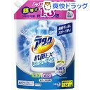 アタック 抗菌EX スーパークリアジェル つめかえ用(1.35kg)【アタック】