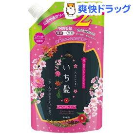 いち髪 なめらかスムースケア コンディショナー 詰替用2回分(680g)【いち髪】