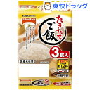 たきたてご飯コンパクト 国産米使用(180g*3食入)【たきたてご飯】