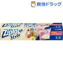 ジップロック スタイル マチ付き イージージッパー L(8枚入)【Ziploc(ジップロック)】