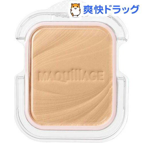 資生堂 マキアージュ ドラマティックパウダリー UV ベージュオークル20(9.2g)【マキアージュ(MAQUillAGE)】【送料無料】