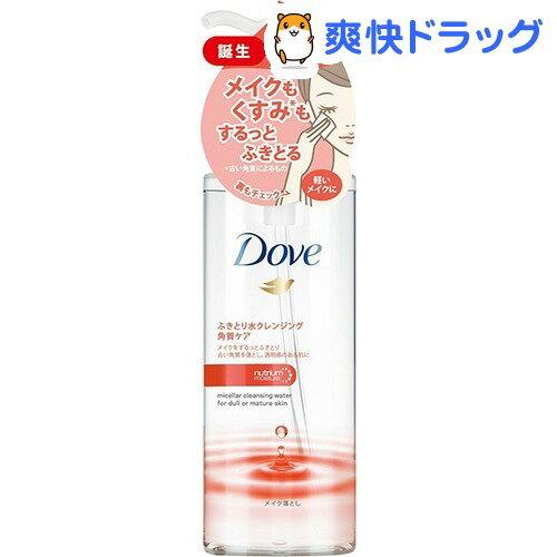 ダヴ ふき取り水クレンジング 角質ケア(235mL)【ダヴ(Dove)】