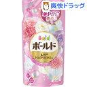 ボールド 香りのサプリインジェル プラチナフローラル&サボンの香り 詰替え用(715g)【ボールド】