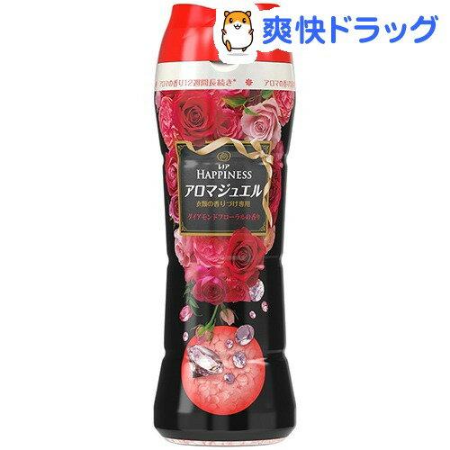 レノアハピネス アロマジュエル ダイアモンドフローラルの香り 本体 香り付け専用剤(520mL)【レノアハピネス アロマジュエル】