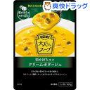 ハインツ 大人むけのスープ 栗かぼちゃのクリームポタージュ(160g)【ハインツ(HEINZ)】