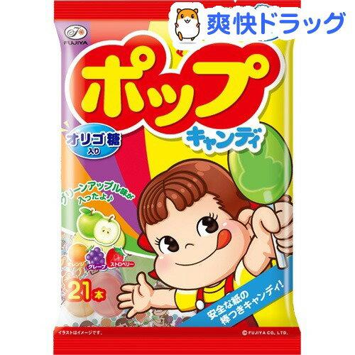 ポップキャンディ(21本入)