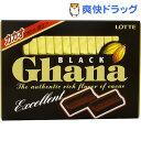 ブラック エクセレント チョコレート