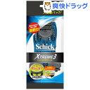 シック エクストリーム3 ディズポ(15本入)【シック】