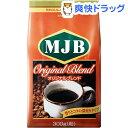 MJB オリジナルブレンド(300g)【MJB】