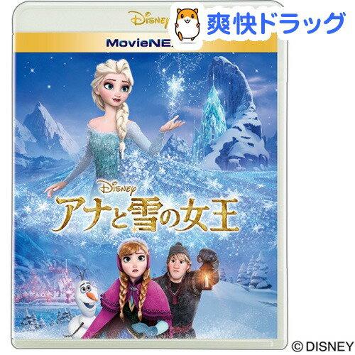 アナと雪の女王 MovieNEX(1セット)【送料無料】