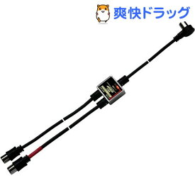 ケーブル付分波器 入力側1.5m 出力側0.3m 4K8K対応 CSSCUES15L(1台)