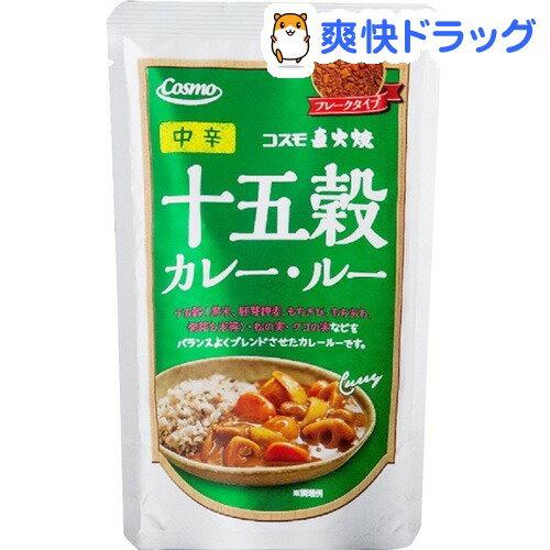 コスモ 直火焼 十五穀カレールー 中辛(110g)