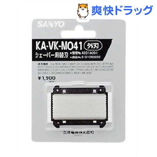 SANYO メンズシェーバー替刃(外刃) KA-VK-M041(1コ入)【SANYO(三洋電機)】