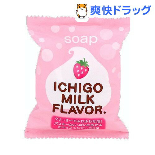 プチベリィ ソープS イチゴミルクフレーバー(80g)【プチベリィ】
