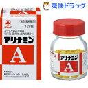 【第3類医薬品】アリナミンA(120錠入)【アリナミン】[アリナミンa]【送料無料】 ランキングお取り寄せ