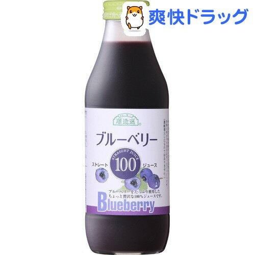 マルカイ 順造選 ブルーベリー100(500mL)【順造選】
