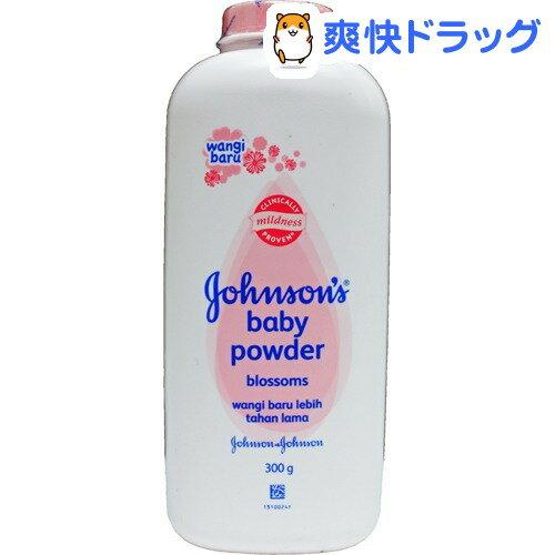 ジョンソン ベビーパウダー フラワー(300g)【ジョンソンボディケア】