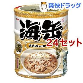海缶 ミニ 3P ささみ入りかつお(1セット*24コセット)【海缶シリーズ】[キャットフード]