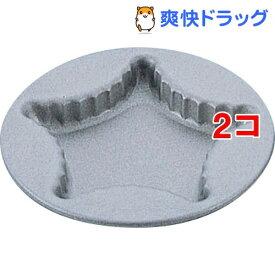 ブラックフィギュア クッキー焼型 スター D-045(1コ入*2コセット)【ブラックフィギュア】