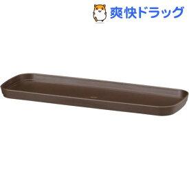 フレグラープランター受皿 50型用 ダークブラウン(1コ入)【大和プラスチック】
