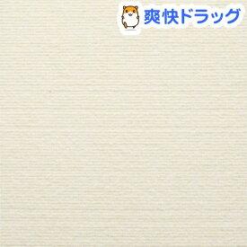 おくだけ吸着 アレンジ四角マット アイボリー KV-24(4枚入)【おくだけ吸着】