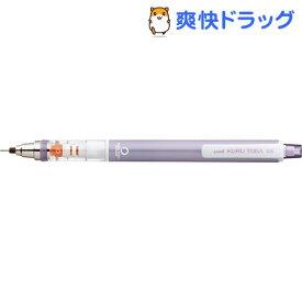 クルトガ スタンダードモデル M5‐450 1P バイオレット 12(1本入)【クルトガ】