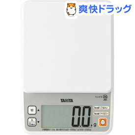 タニタ デジタルクッキングスケール ホワイト KJ-215-WH(1台)【タニタ(TANITA)】