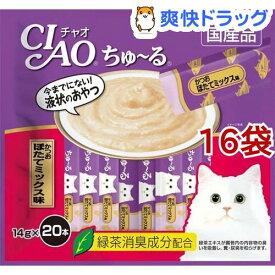 チャオ ちゅ〜る かつお ほたてミックス味(14g*20本入*16袋セット)【d_ciao】【ちゅ〜る】