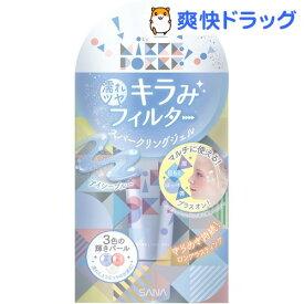 サナ ミッケポッケ スパークリングジェル 02(1コ入)【サナシリーズ】